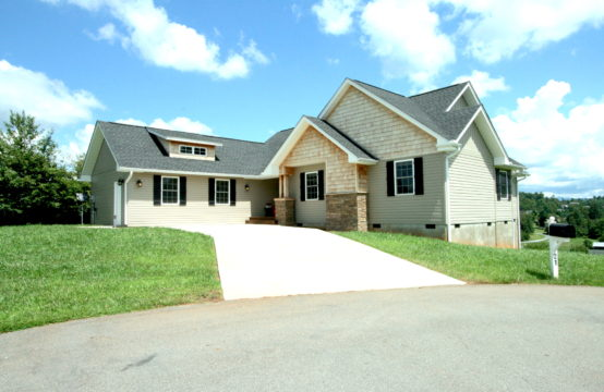 SOLD! 21 Clover Mountain Lane, Weaverville NC