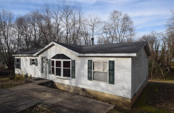SOLD! 48 Fox Drive, Asheville, NC
