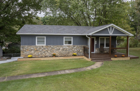 SOLD! 4 Cub Road, Asheville, NC 28806